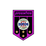 Prosikitos by Dipo´s